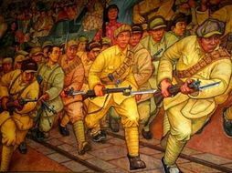 ...mpaign one of the three major campaigns in the chinese civil war ...
