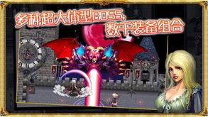 龙之刃 暮光之战下载 龙之刃 暮光之战 iPhone版下载