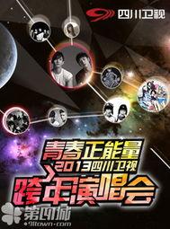 ,邀请了来自全亚洲的顶尖组合:东方神起、F(x)、张力尹、Lollipop F...