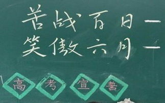 高三冲刺高考励志名言大全