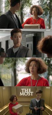 9月17日播出的韩国MBC TV水木剧(周三周四播出的剧集)《她曾漂...