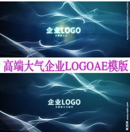 高端大气企业LOGOAE模版