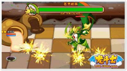 龙斗士苍灵战将怎么打 打法