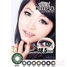 ...美瞳批发货源 隐形眼镜护理液 一件代发