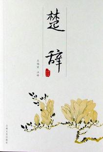 精选!2013取名字大全男孩