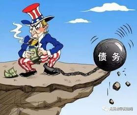 起飞、全球金融危机是否临近?中国股市牛熊反转、楼市政策波谲云诡...