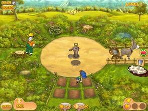欢乐农场2 欢乐农场2游戏下载 欢乐农场2单机版下载