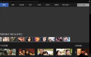 神马影院手机版 神马影院手机电影安卓版 1.1.3 极光下载站