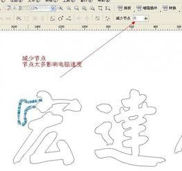 cdr制作科技型网状线条