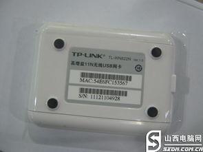 高增益11n无线usb网卡驱动无水印 801.11n无线网卡驱动 高益增11N无...