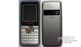 C网新选择 华为推出新款CDMA手机C5330