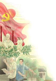 厚没有人民感情厚天高不比党的恩德高   这是孟州市赵和镇中临泉村一...