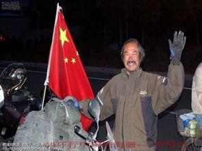 逍遥戏鲛客 在台湾 独自进出台湾第一人