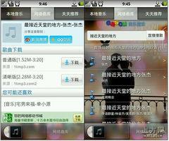 乐同步,直接在手机客户端中注册... QQ音乐则是可以在腾讯微博平台...