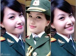 网曝越南女兵美艳自拍照 男士兵看呆