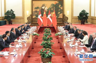...院总理李克强在北京人民大会堂同来华进行正式访问的丹麦首相拉斯...
