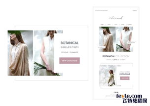 时尚女装店品牌VI设计