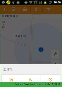 老虎地图怎么发送自己的位置 老虎地图发送自己的位置图文教程