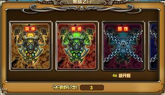 兽人崛起 黑暗之门属性介绍 玩法介绍相关