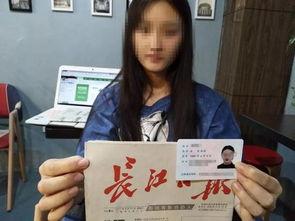 你的手持身份证照或被卖给诈骗犯 警方截获百万张