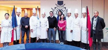 ...荣团 参访法国蓝带厨艺学院