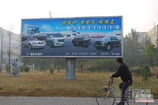 朝鲜的一位贸易商向RFA表示,上世纪80年代~90年代朝鲜与日本维持...