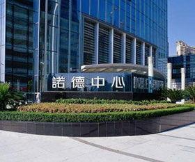 好买深圳财富管理中心 -深圳财富管理中心
