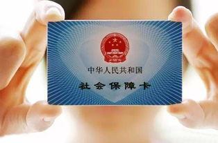 在全面推进电子卡应用的同时,也要求各地要完善工作机制,夯实基础保障和服务。