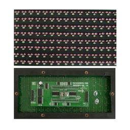 包头led显示屏 内蒙古包头led显示屏价格 内蒙古包头led显示屏厂家