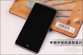 1.5G双核720P屏 LU6200仅售2680元