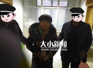 ...妙龄女子骗了 微信男友 20多万 被抓后承认已经44岁了