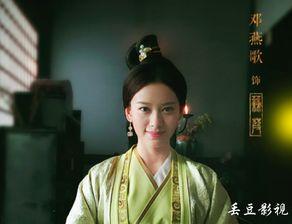 虎啸龙吟 蒹葭的扮演者是谁 邓燕歌个人资料电视剧作品介绍