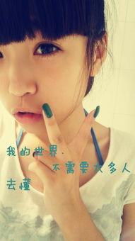 透明QQ个性皮肤,有文字的女生QQ皮肤图片