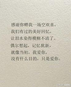 三毛语录 最美的九句话 7