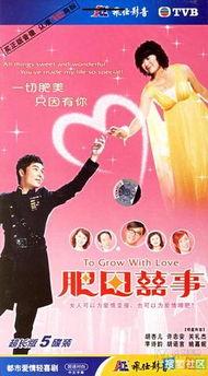港剧呢,最重要就是开心 TVB台庆剧精彩20年