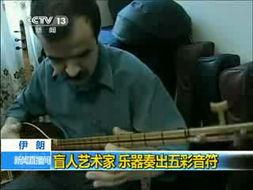 分分彩杀号视频下载-艺术家 音符 乐器 盲人