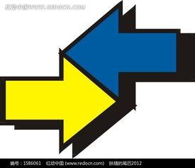 ...反的蓝色与黄色箭头EPS素材免费下载 编号1586061 红动网