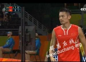 奥运羽毛球男单 林丹2 0胜越南选手 小组第一出线