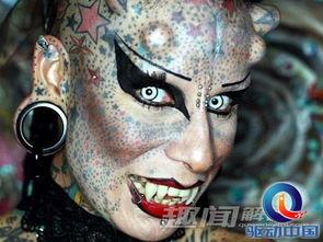 ,因而她被称为吸血鬼女人.她满身的刺青、穿孔及整形,就连熟悉极...