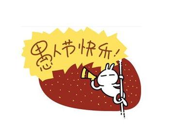 教师节祝福短信大全