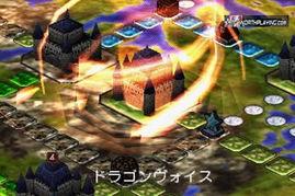 新天魔界游戏图片第3张 新天魔界 PSP美版 新天魔界 明春季上市 图