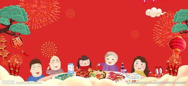 淘宝天猫年货节新年春节海报背景图片