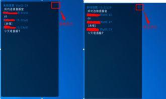 火猫直播精灵下载 v3.0.0.0 绿色版 火猫tv直播精灵 比克尔下载