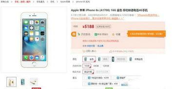 苹果news在中国怎么用