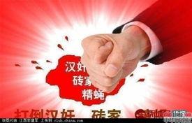 !中国境内所有官僚、买办、财阀、资本家、撒旦会、洋人;全体公民...