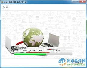 中国联通光纤手机客户端端怎么提速?