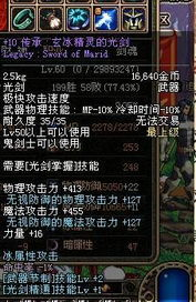 新仙剑祭天元神选择攻略