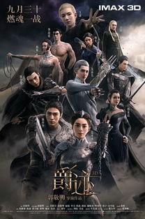 香港老牌导演林超贤和王晶,这次分别带来了