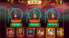 乾斩神拔-从近年来涌现的三国题材游戏中,《神指三国》虽谈不上多么出类拔萃...