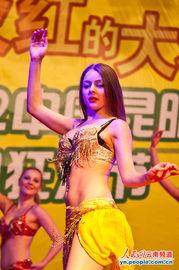 异界醉-来自巴西和土耳其的表演队将热情奔放的巴西